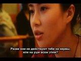 Порнозвезда / Poruno suta [Toshiaki Toyoda][1998]