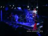 EndName - Концерт