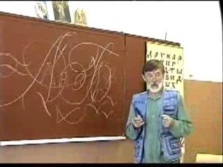 Урок Каллиграфии от Петра Чобитько 2