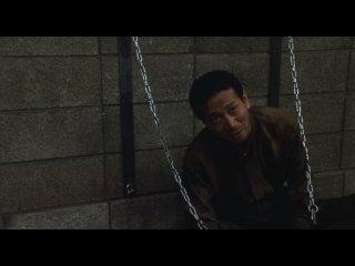 Тропа змеи / Hebi no michi (Киёси Куросава, 1997)