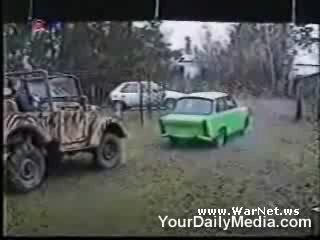 Машину разорвало