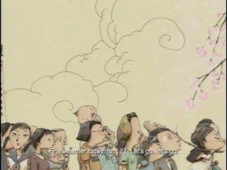 Ямамура Кодзи — Голова-гора [Yamamura Koji / 山村浩二 — Mount Head / Atama Yama / 頭山] [2002]