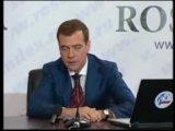Дмитрий Медведев о Родовых Поместиях (2007)