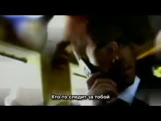 Промо-ролик №1 к 17-ой серии Flash Forward (Вспомни, что будет) Русские субтитры