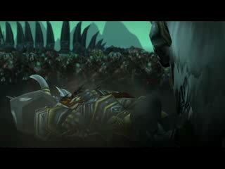 Падение Короля-Лича 1