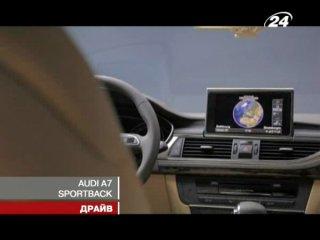 Audi A7 Sportback: золота середина між A6 та A8 (www.24tv.com.ua)