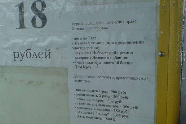 http://cs1239.vkontakte.ru/u5601418/10470718/x_3a174d0c.jpg