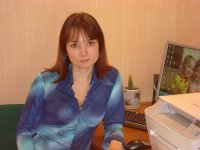 Миля Догонкина, Таш-Кумыр