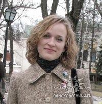 Катерина Ершова, 31 января , id8413160