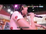 Katy Perry - California Gurls