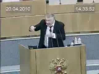 Выступление Владимира Жириновского 20 апреля 2010 года против московского правительства и мэра города Москвы Юрия Лужкова