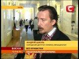 СТБ телеканал   Вышиванка – это «заводит». Вчера от Януковича ожидали выхода «без галстука» (15 квітня День української вишиванк
