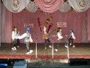Наш танец(Хип-хоп)