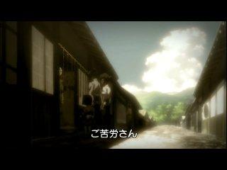 Afro samurai / Афросамурай: сезон 1 серия 4