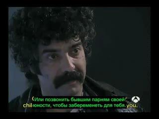 Пепа и Сильвия Los Hombres de Paco Эпизод 49