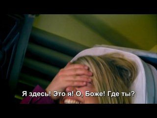 Доктор Кто Конфиденциально \ Doctor Who Confidential Cutdowns - 2 сезон 9 серия