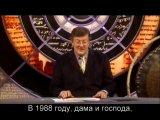 "B Series Episode 11 ""Beats"" (rus sub) (Mark Gatiss, Sean Lock, Linda Smith)"