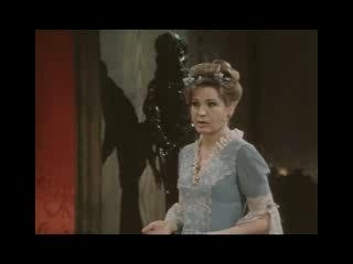 Летучая Мышь (Отрывок из фильма 1979)