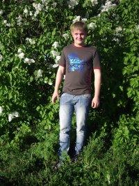 Николай Чуприк, 25 февраля 1990, Брянск, id25419693