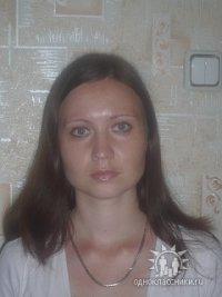 Ольга Юрьева, 1 февраля , Екатеринбург, id29669609