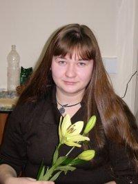 Ольга Алехина (Вдовина)