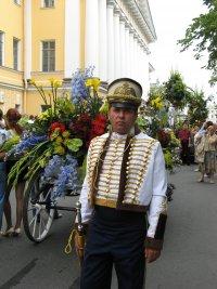 Сергей Мойсеев