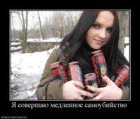 Assasin Creed, 10 марта , Красноярск, id85765680