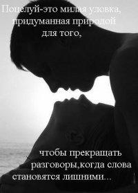 картинки сильная любовь