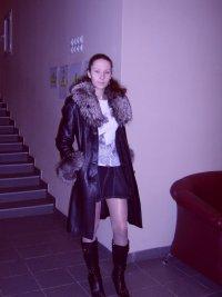 Леся Лисёна