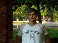 Вячеслав Егоров, 28 октября 1985, Самара, id7039929