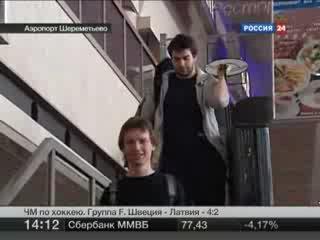 МКПН - Новости канал Россия-24
