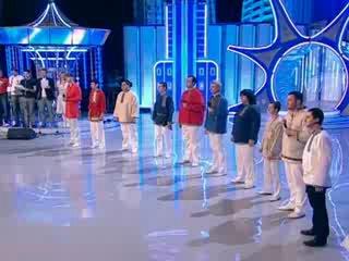 БАК-Соучастники Конкурс одной песни 2010