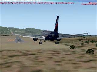 очередная посадка моего Аэробуса А-318