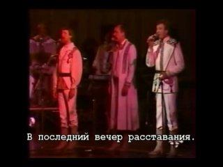 Скачать песню песняры мой родны кут