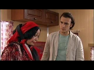 Кармелита - Цыганская страсть серия 89