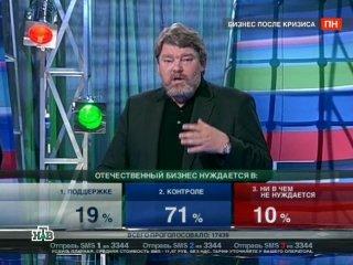 Олег Тиньков в передаче Честный Понедельник 28 09 2009
