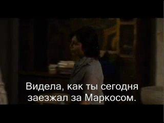Вдова. (фильм с участием Хавьера Кальво)