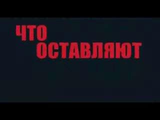 Dino mc 47-Нам говорят ( Запрещенный клип к показу по телевиденью в России )