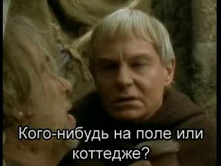 Брат Кадфаэль / Cadfael 1998 - сезон 4. 2 (12) серия – Земля горшечника The Potter's Field