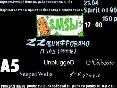 http://cs1241.vkontakte.ru/u1940473/19624062/x_065ff870.jpg