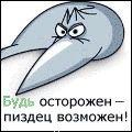 Антон Вартанов, 13 июля 1983, Нижний Новгород, id6952562