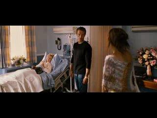 ЕСЛИ СВЕКРОВЬ - МОНСТР (2005) мелодрама, комедия. очень классный фильм. я балдела.