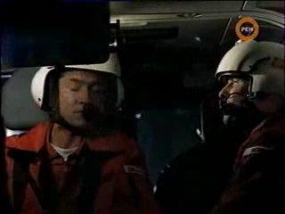 Альпийский патруль / Medicopter 117 - сезон 2х04