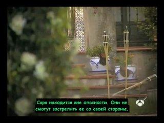 Пепа и Сильвия Los Hombres de Paco Эпизод 71