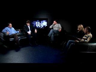 Программа Ц Обсуждение ток шоу Честный понедельник Сергей Минаев 11 03 2009