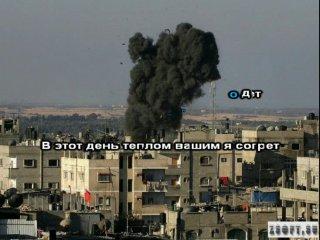 Караоке Сектор Газа 30 лет