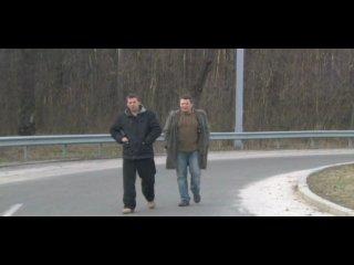 Веское основание для убийства 4 часть (2009)
