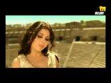 Inta Tani (You are again) - Haifa Wehbe