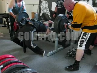Metal gym training. bench with chains. ano turtiainen & team