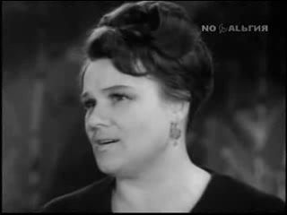 Людмила Зыкина/Растет в Волгограде березка - 1967 год.